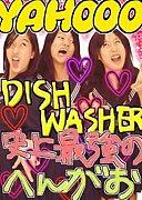 *DISHWASHER*