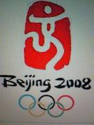 北京オリンピック行きます!