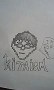 キタイマキ[ダブルダッチ]