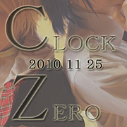 CLOCK ZERO*コスプレ