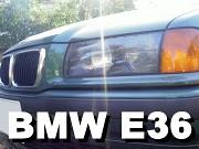 E36(BMW)乗り仲間
