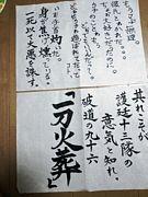分かったろ離婚は日本の文化だ!