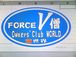 Force V僧 Owners' Club WORLD