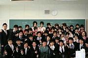 旭丘高等学校60期〜304〜