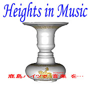 HEIGHTS in MUSIC