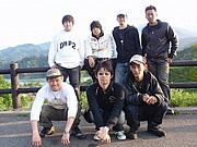 東京バイクツーリングチーム下道