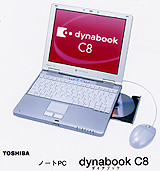 We are dynabook!!