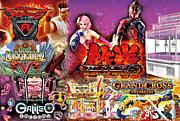 大阪のゲームセンターで遊ぼう!