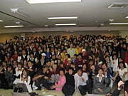 関東学生舞踊連盟
