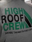 HIGH ROOF CREW