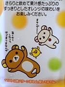 ☆★快活CLUB浜松上島店★☆