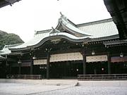 全国の神社