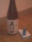 ★酒と煙草と男と女★