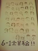 小山小6年1組[榎本学級!!!]