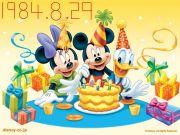 1984年8月29日生まれ★