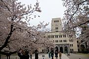 東京工業大学(東工大)1類2010