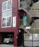 京都っ子 Kyoto Cheapest inn