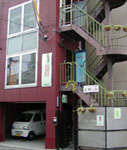 ���Ԥû� Kyoto Cheapest inn