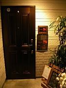 to-fu dining & dj bar YULAYULA