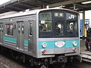 常磐線/千代田線 207系900番台