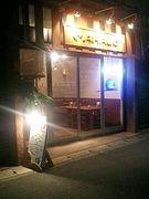 food&drink  MAHALO〜YRP野比〜