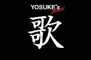 YOSUKE'S HOUSE