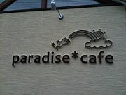 Paradise* Cafe