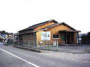 明徳館(剣道 道場)