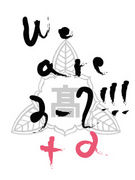 We are 3-2!!!+α