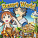 Resort World(非公式)
