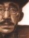 新潟市 眼鏡とROCKを愛する会