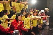 DANCE STUDIO JOINT
