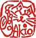 遊びの印(はんこ)・篆刻・陶印