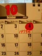 1979年10月4日生まれ集まろう!