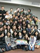 ☆ec08☆YoUtH TrAcK!