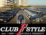 *CLUB F STYLE* F50CIMA'S CLUB
