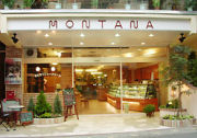 モンタナ2006