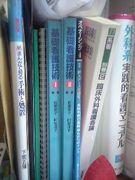 鳥取県立倉吉総合看護専門学校