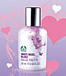 *White Musk Blush[BODYSHOP]*