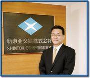 ◆◆◆新東亜交易株式会社◆◆◆