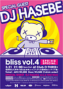 【bliss】