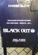 BLACK OUT(ブラック アウト)