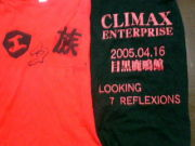 ☆Eternal☆★CLIMAX★