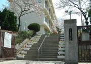 神戸市立多聞東中学校 17回生
