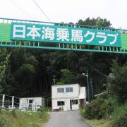 寺泊 -TERADOMARI-