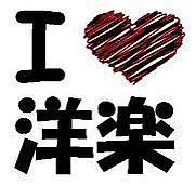 ☆洋楽music☆