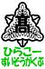 島根県立平田高校吹奏楽部