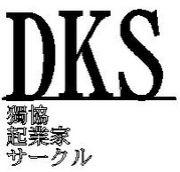ごぼうぬき(就活・起業サークル)