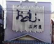 ガリュー(((゜д゜;)))