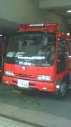 板橋消防少年団第十支部